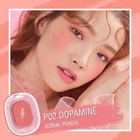 P02 - Dopamine (Matte)