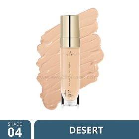 #04 Desert