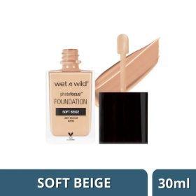 #Soft Beige